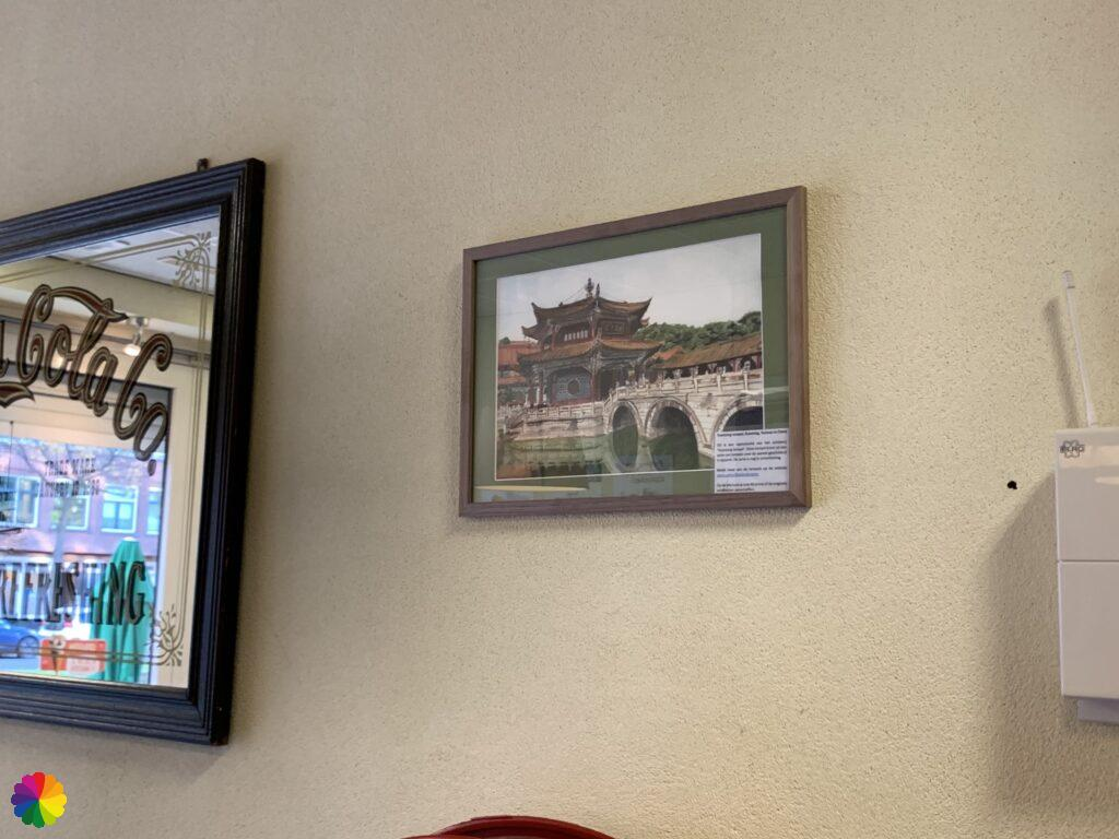 Yuantong temple on the wall at Cafeteria Schieweg in Rotterdam
