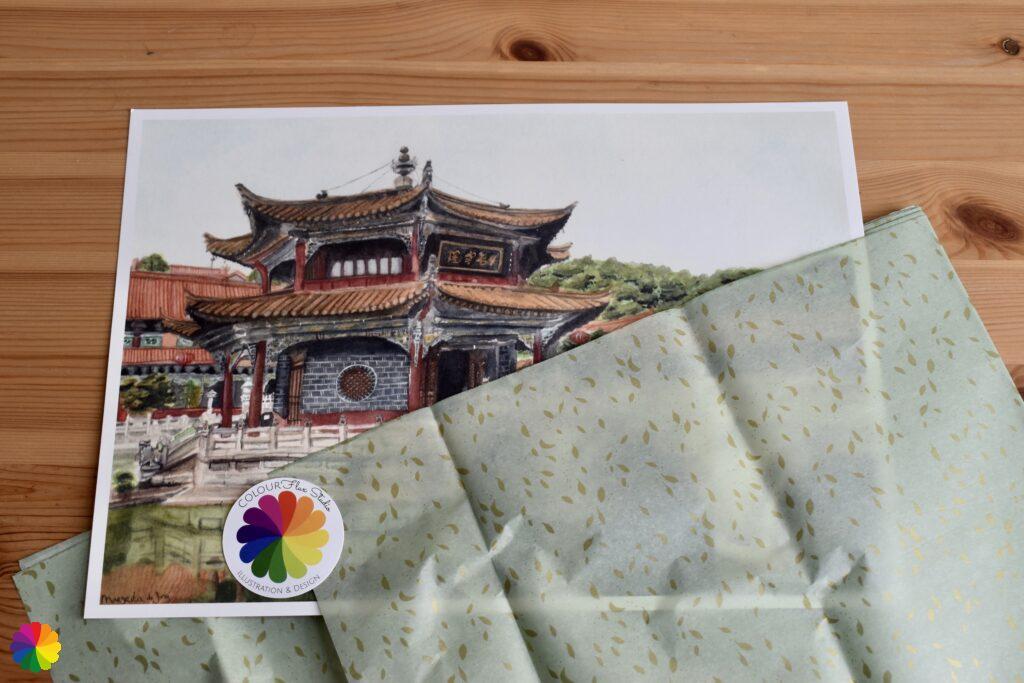 A4 print of Yuantong temple