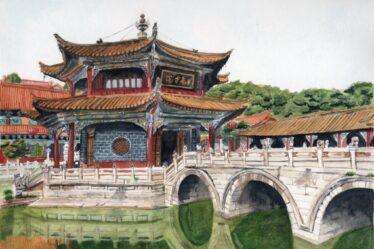 Yuantong temple, Kunming in China