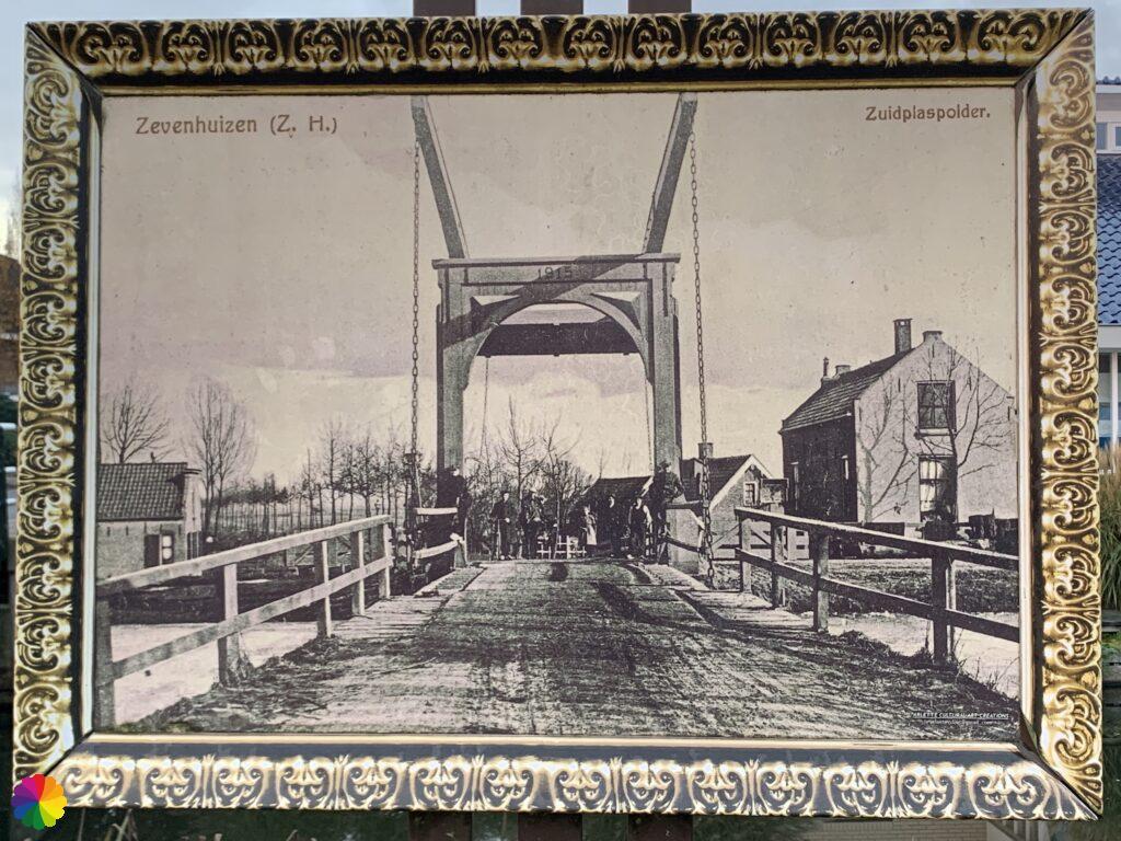 A drawbridge in the past in Zevenhuizen