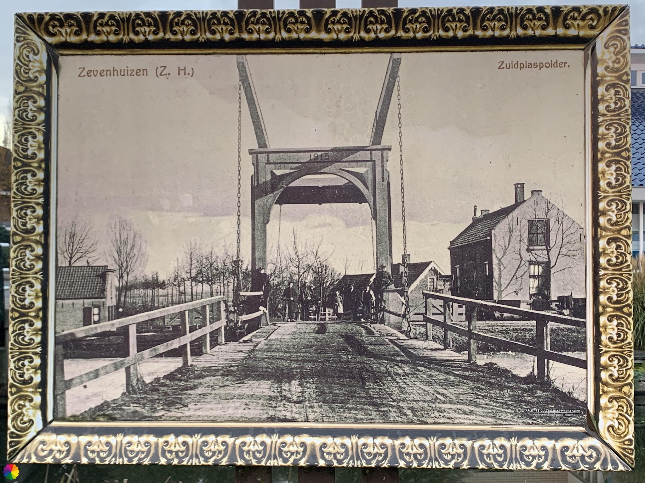 De ophaalbrug van vroeger in Zevenhuizen